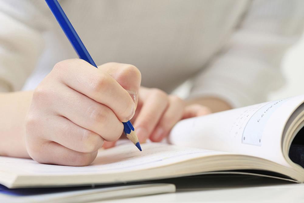 セミナー、勉強会費援助
