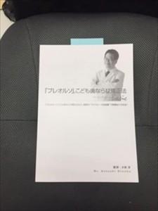 2016.7.11_R
