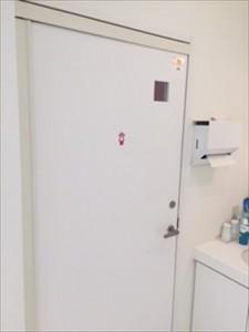 わだち歯科クリニックの設備案内 ~トイレ編~