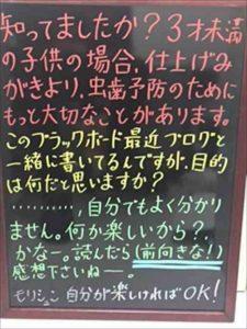 img_4463_r