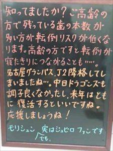 img_4646_r