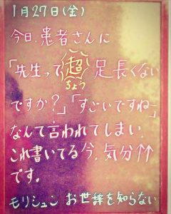 IMG_5283_R