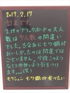 IMG_5579_R