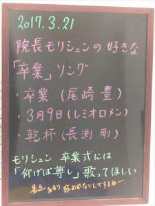 IMG_5842_R