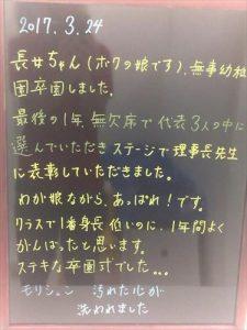 IMG_5941_R