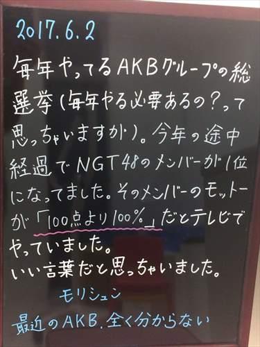 IMG_6491_R